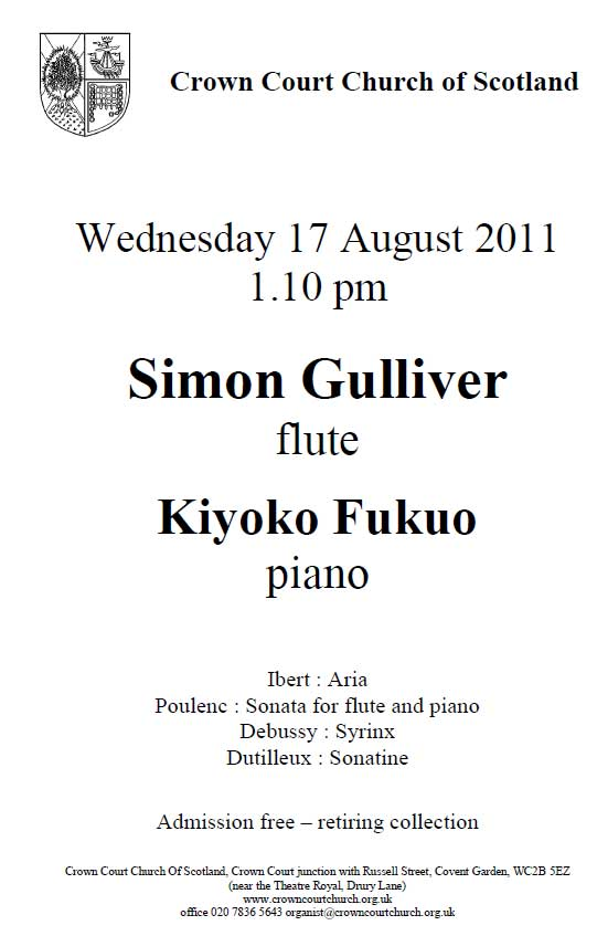 Poster for concert on 17 August 2011