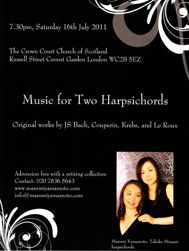 Poster for July 16 harpsichord concert